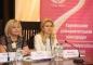 Ректоры вузов региона съехались в Харьков